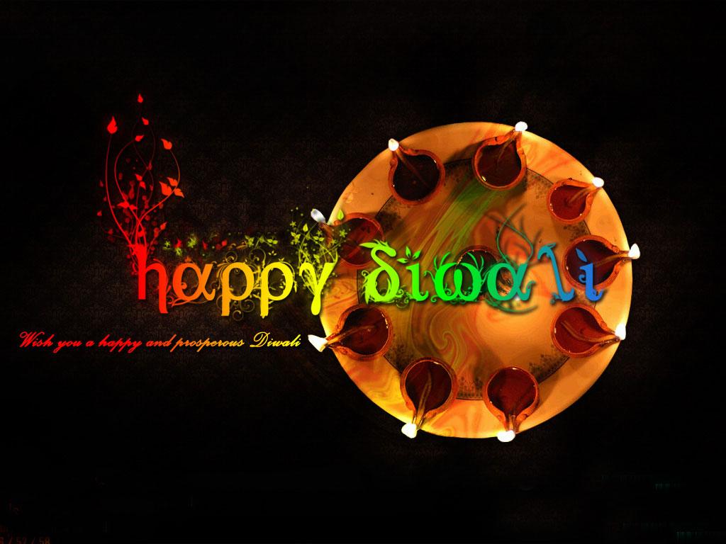 Happy Diwali Animation Wallpaper Download
