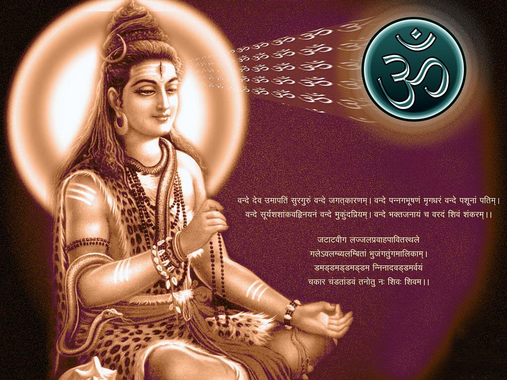 God Shiv Ji Wallpapers Free Download