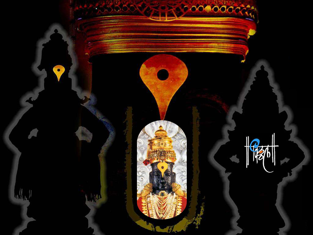 Shri Vitthal Wallpapers Free Download