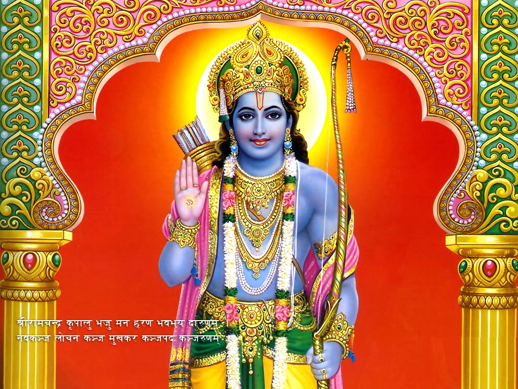 Lord Sri Rama Wallpapers And Pictures