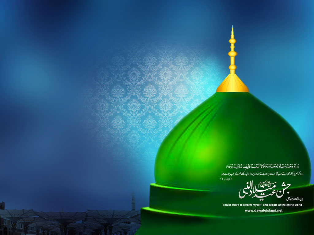 new jashne eid milad un nabi wallpapers download new jashne eid milad un nabi wallpapers
