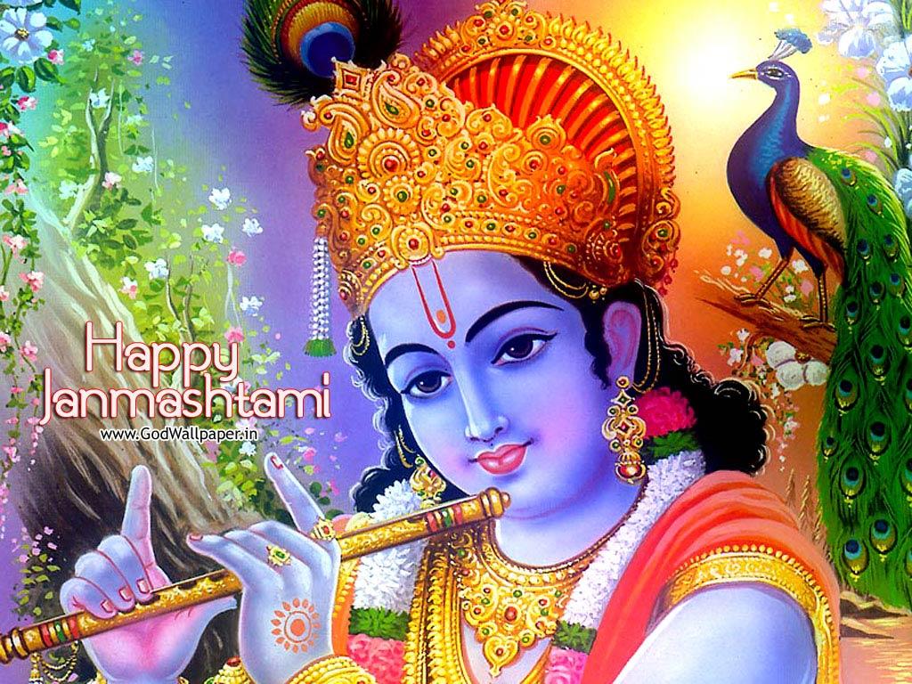 Shree Krishna Janmashtami Wallpaper Download