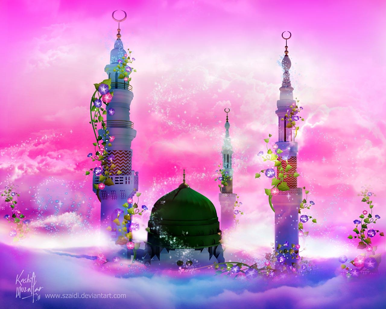 Открытки на тему ислама