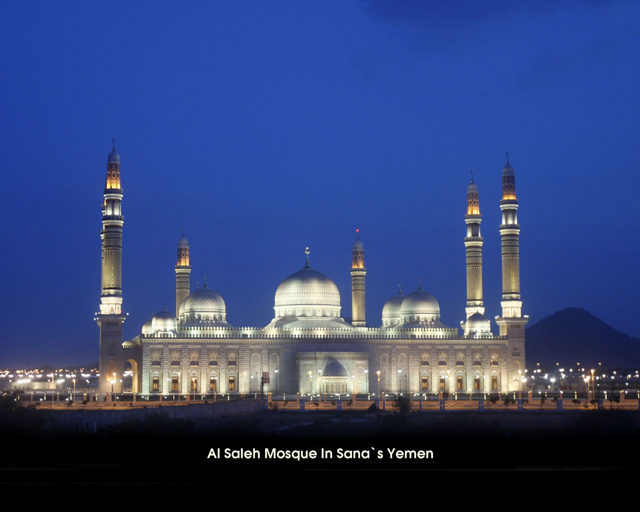 Muslim Mosque Wallpaper Free Download