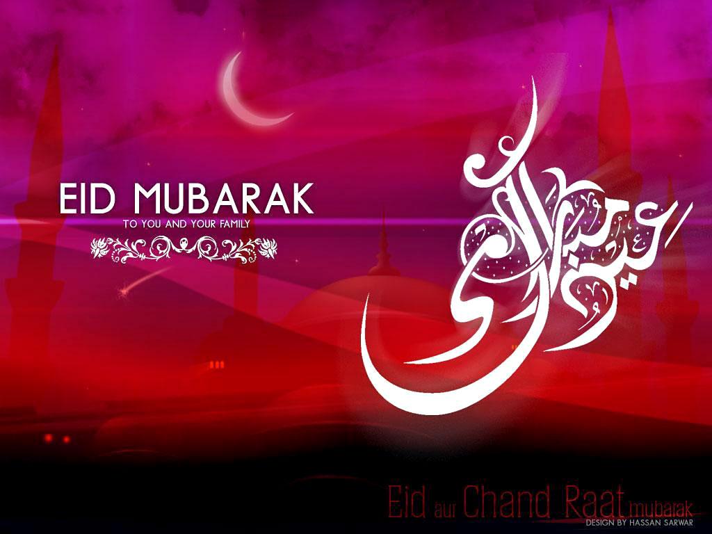 islamic happy eid mubarak wallpaper download