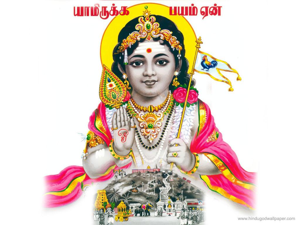 Tamil God Murugan Wallpaper Free Download