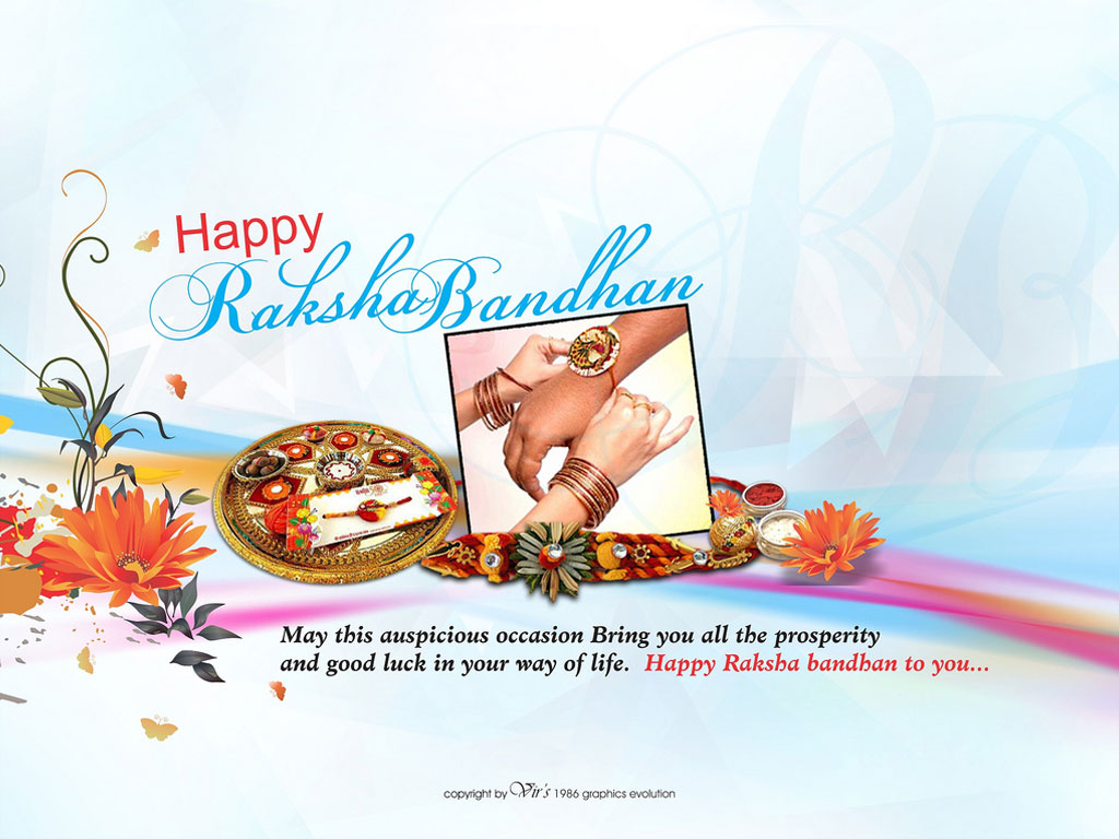 Beautiful Raksha Bandhan Wallpapers Downlaod