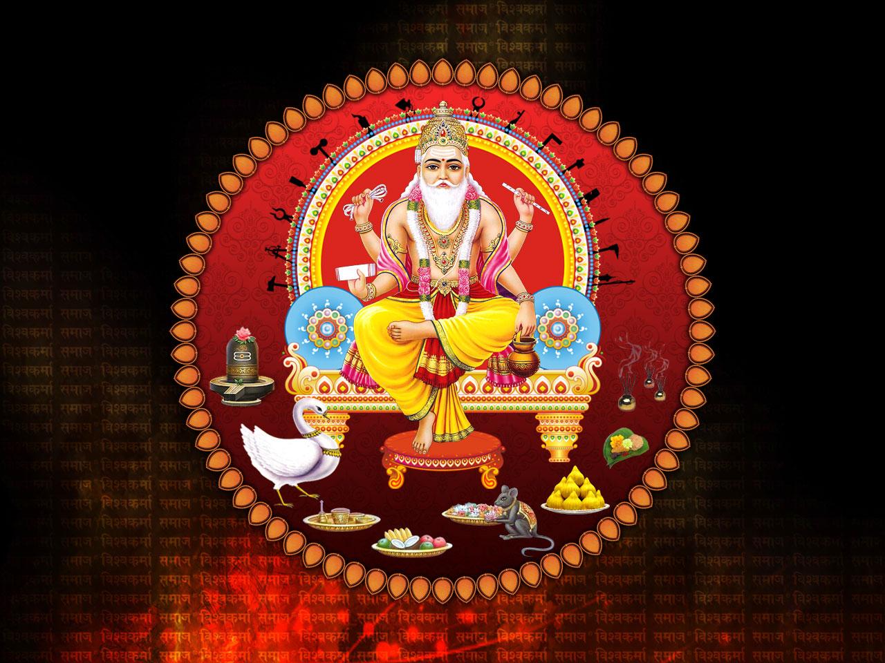 God Vishwakarma Hd Wallpaper Free Download