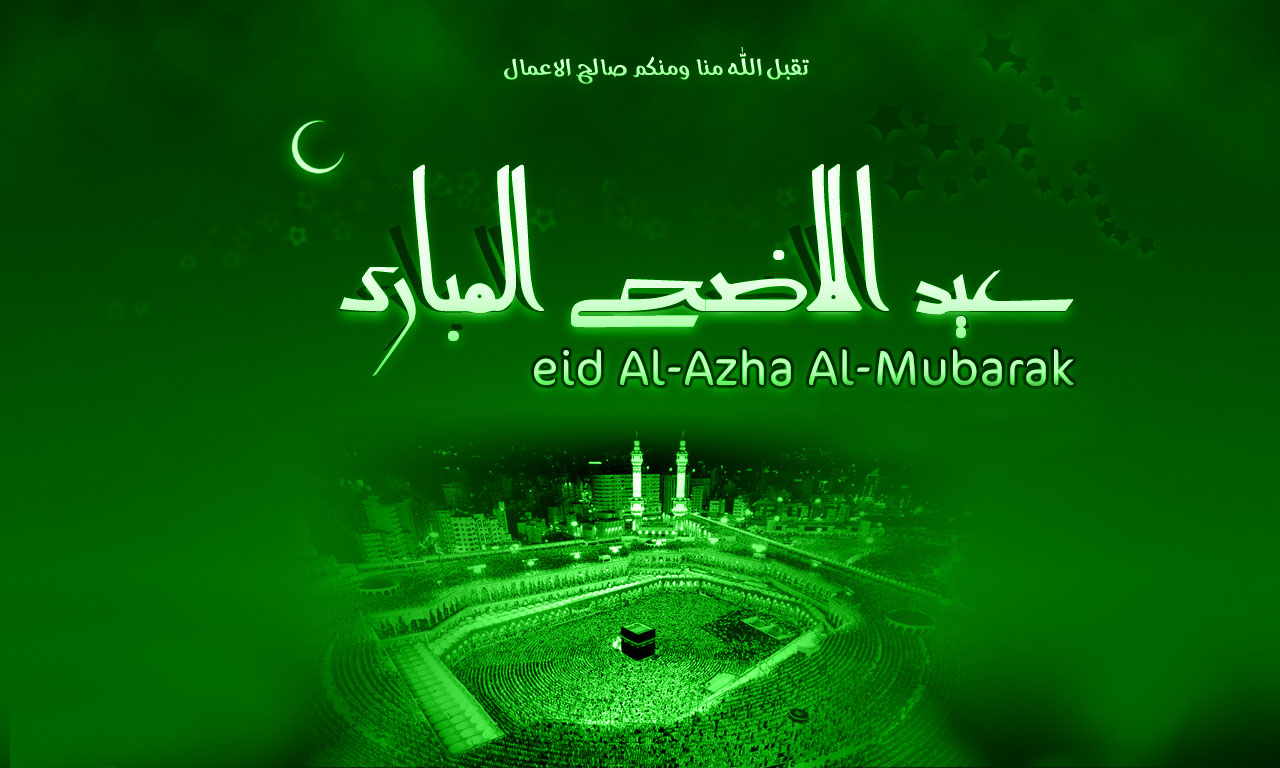 Eid Al Adha Wallpapers Pictures And Images Download