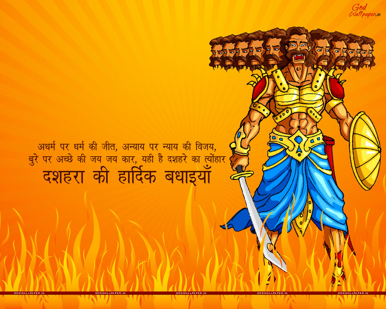 happy dussehra wallpapers for desktop download hindu god wallpapers