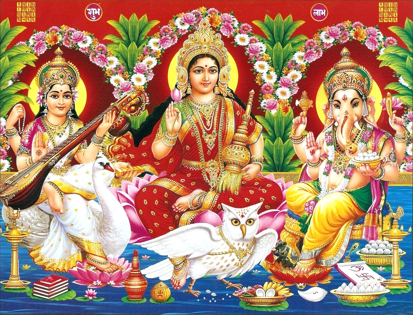 Laxmi Ganesh Saraswati Wallpaper Full Size Hd