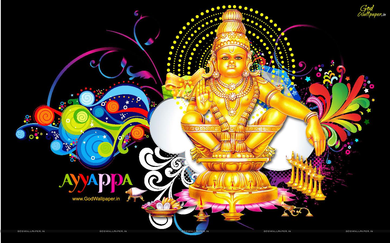 lord ayyappa themes free download lord ayyappa themes free download