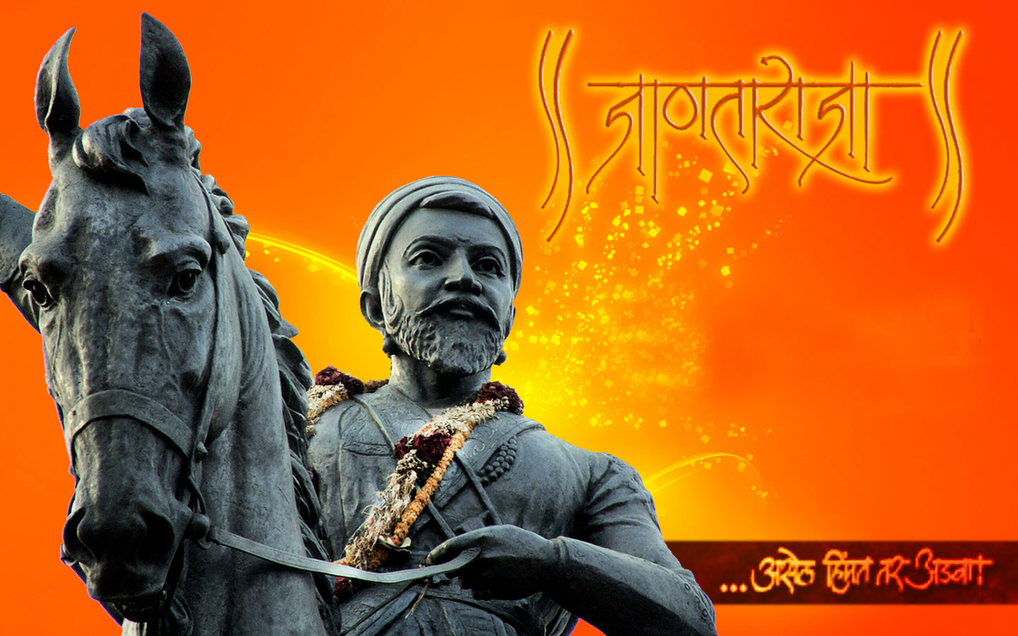 Chhatrapati Shivaji Maharaj Hd Wallpaper Download