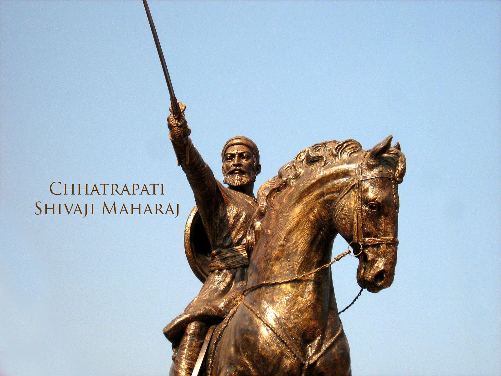 Shivaji Maharaj Hd Wallpaper Free Download
