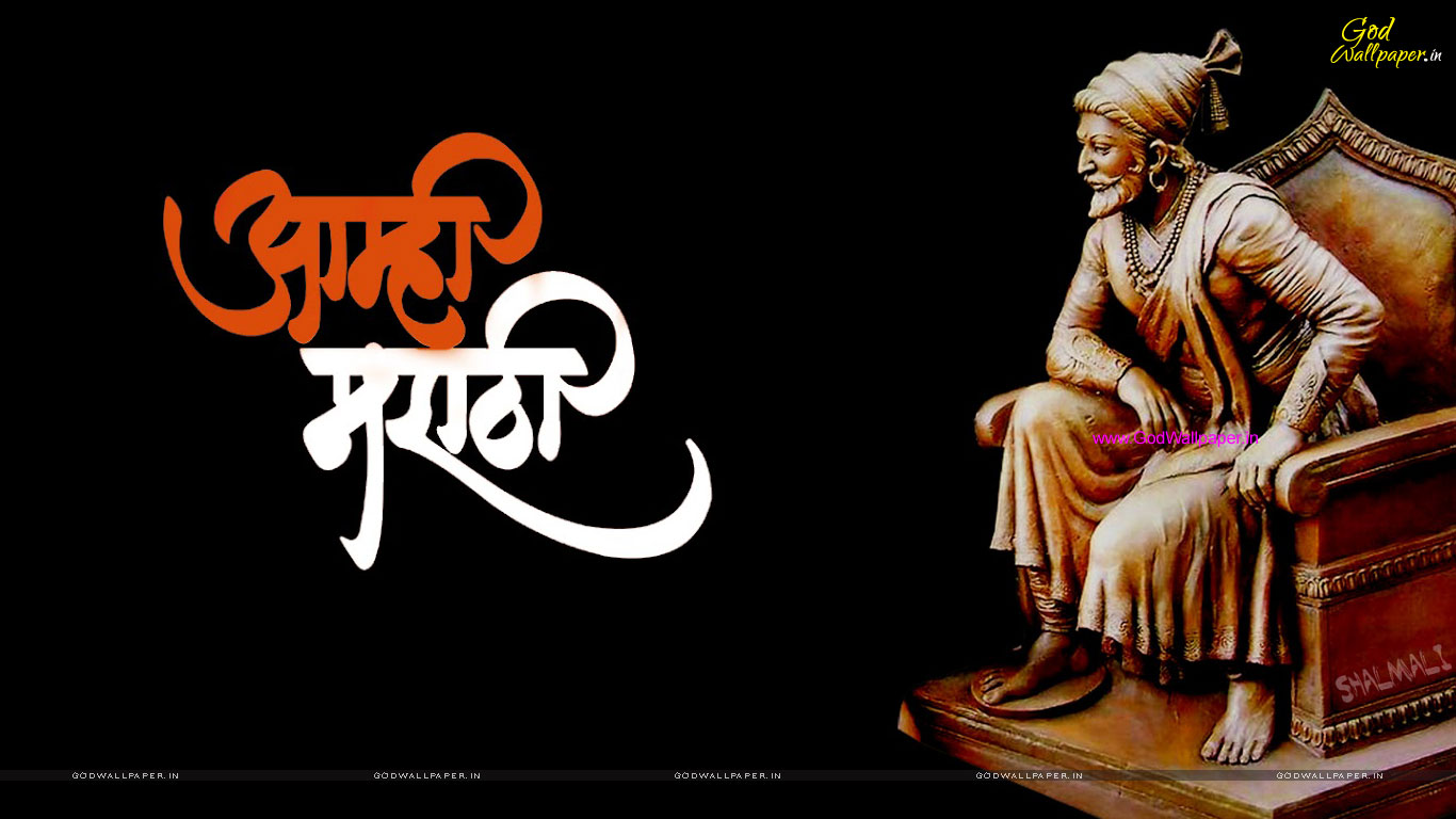 Hd wallpaper shivaji maharaj - How To Set Wallpaper On Your Desktop
