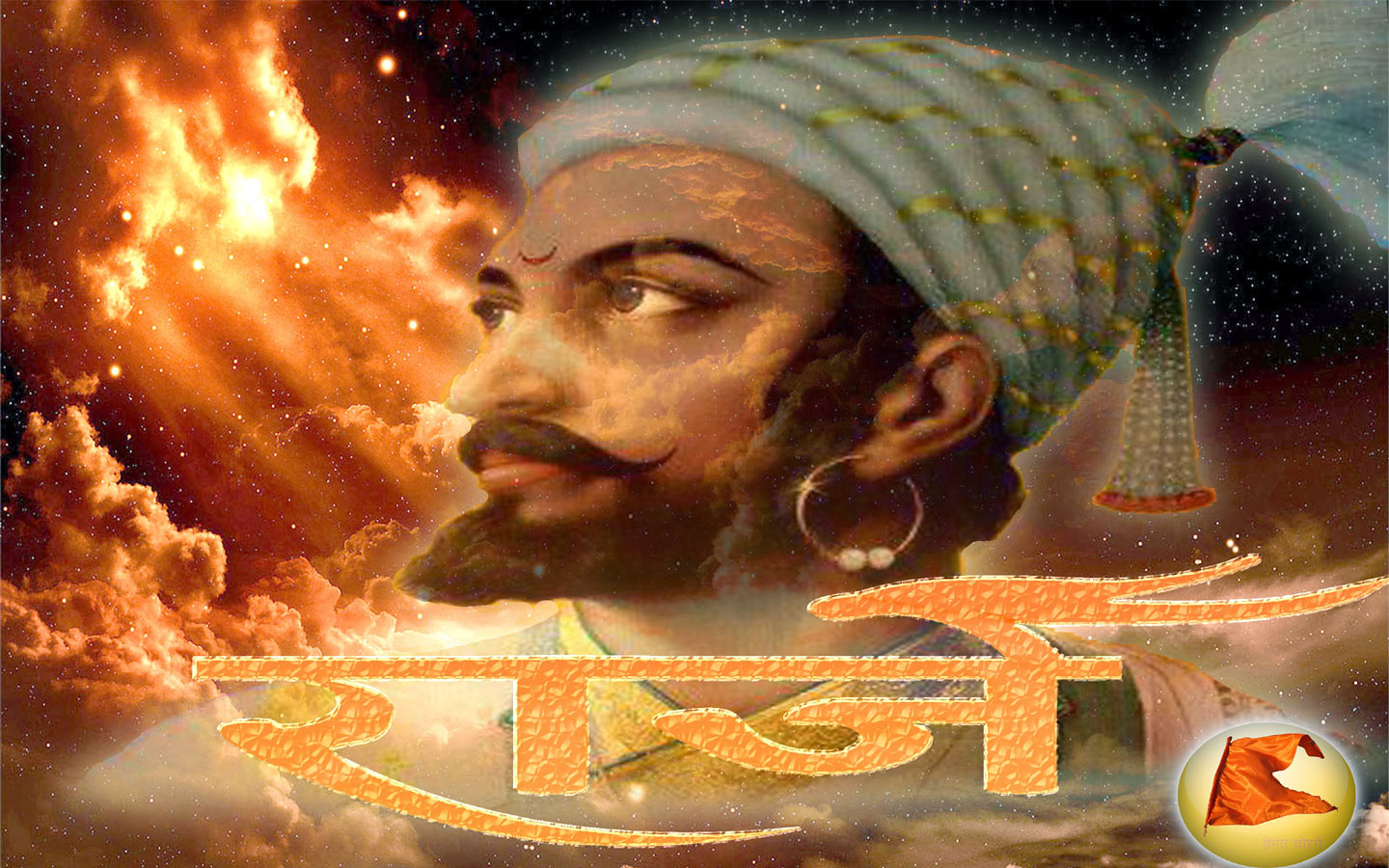 shivaji maharaj full image download