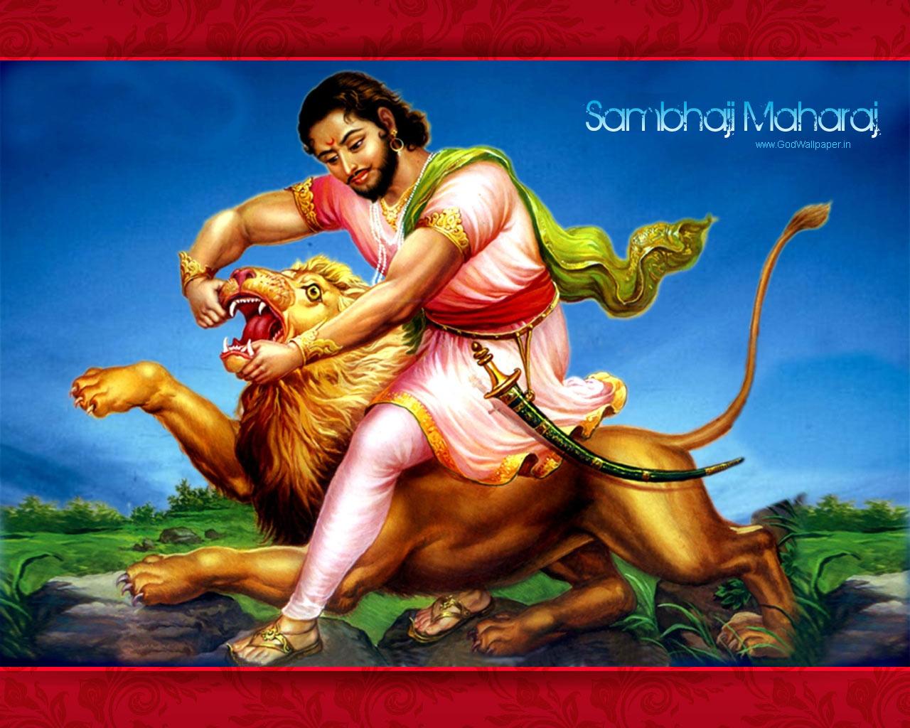 Sambhaji Maharaj Wallpapers Photos Images Download