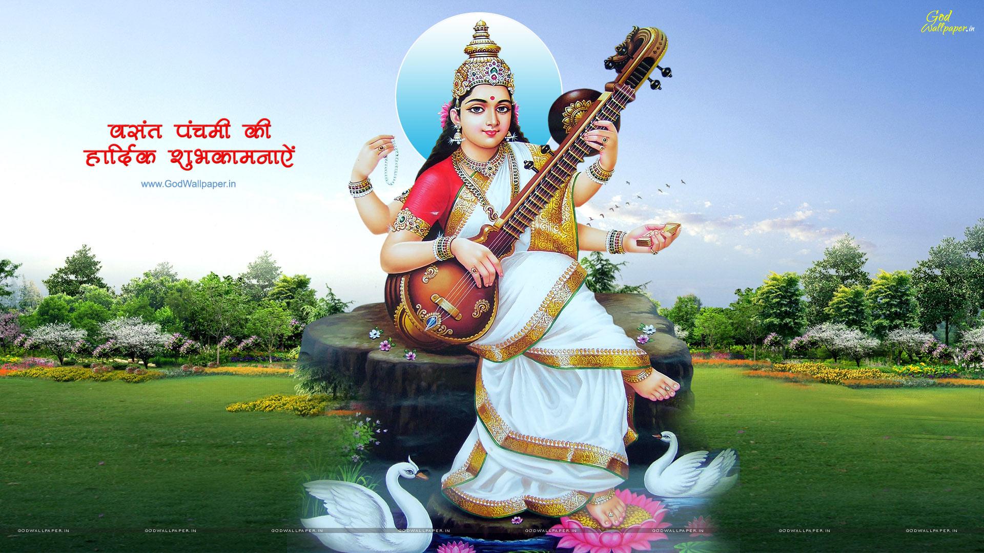 Happy Basant Panchami Hd Wallpapers Free Download