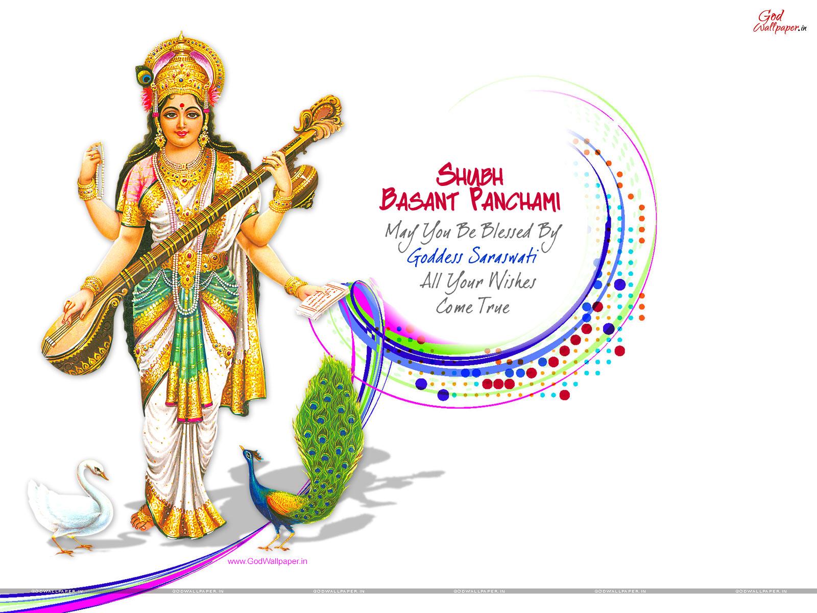 Happy Basant Panchami Wallpapers Gallery