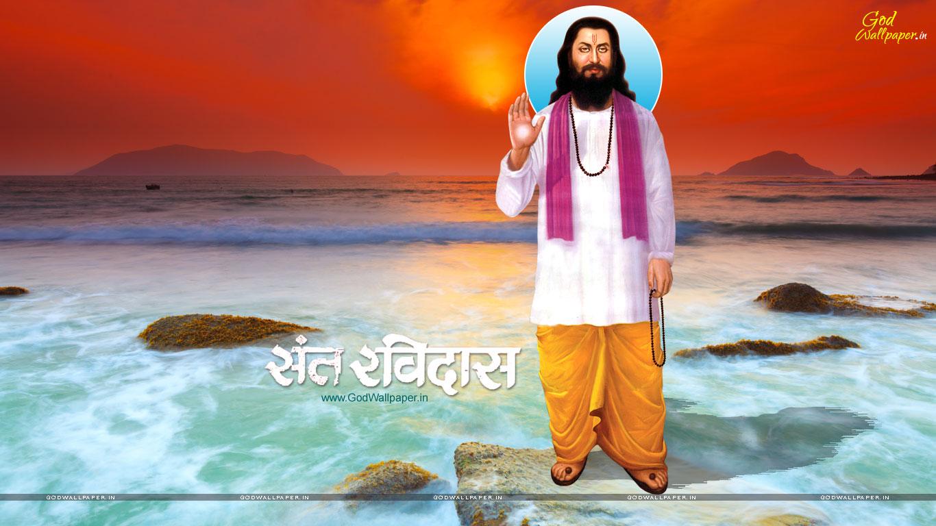 Ravidas Wallpapers Shri Guru Ravidass Ji Wallpapers Download