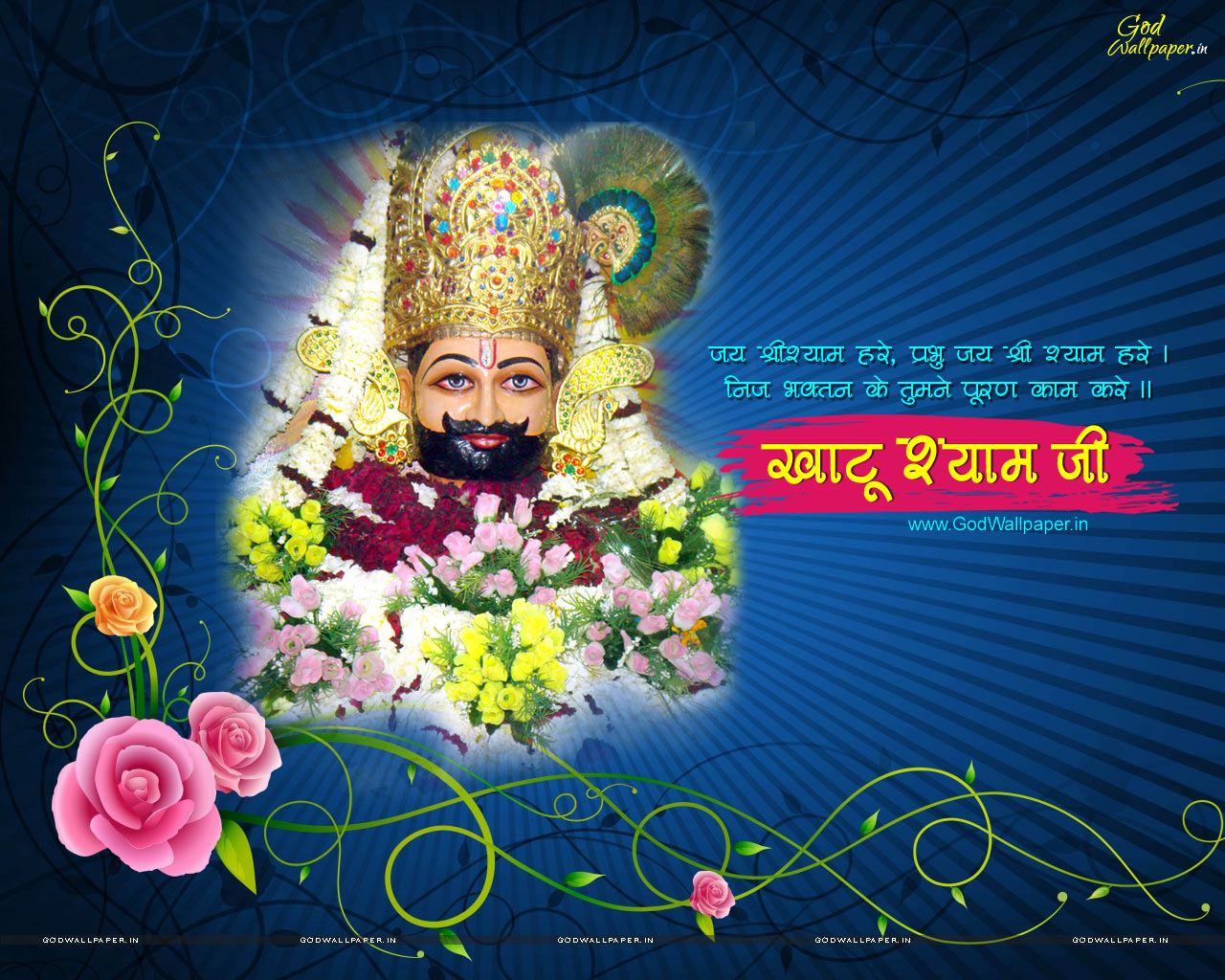 Khatu Shyam Wallpapers Photos Images Galleries