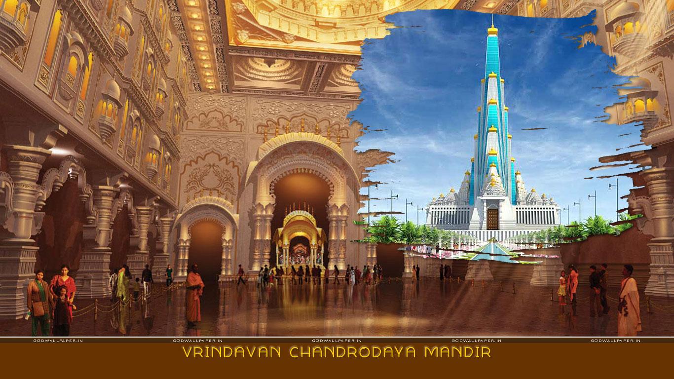 Vrindavan Chandrodaya Mandir Wallpaper Image Download