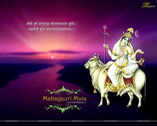 Maa Mahagauri HD Mobile Wallpaper