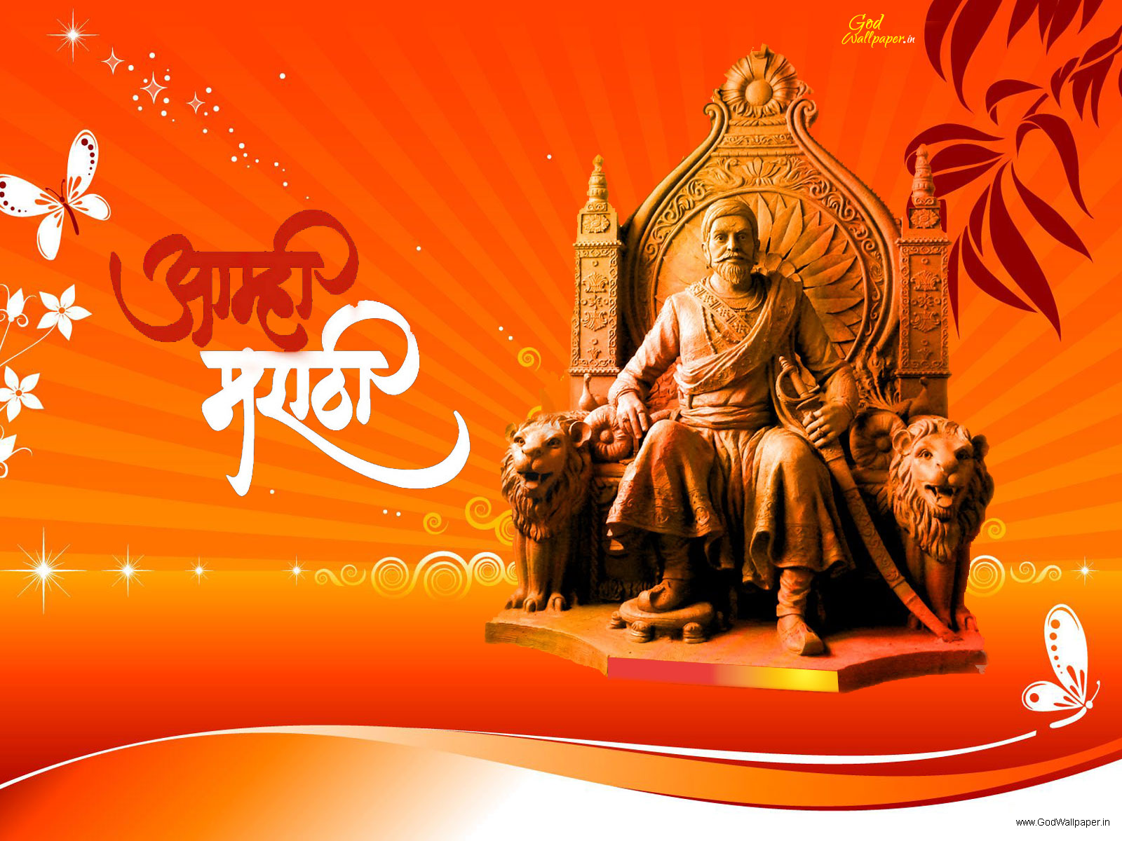 Hd wallpaper shivaji maharaj - Full View